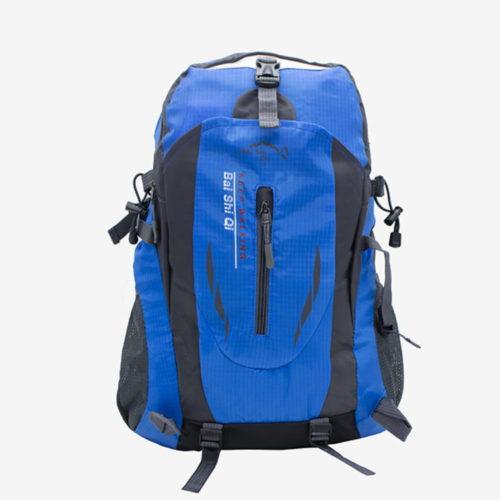 Рюкзак Keep Walking синий
