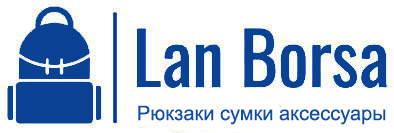 интернет магазин LAN BORSA