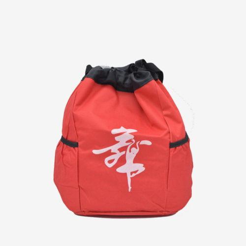 Рюкзак мешок для подростков